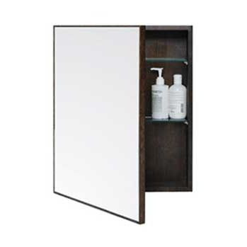 Slimline Cabinet 550 | Foncé