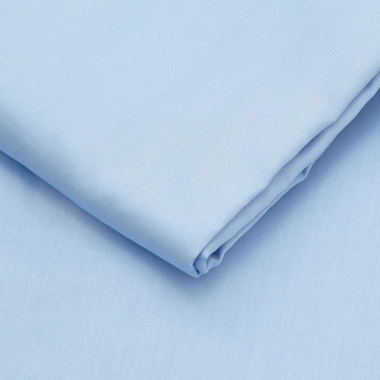 Bettbezug Satin | Hellblau-200 x 220 cm