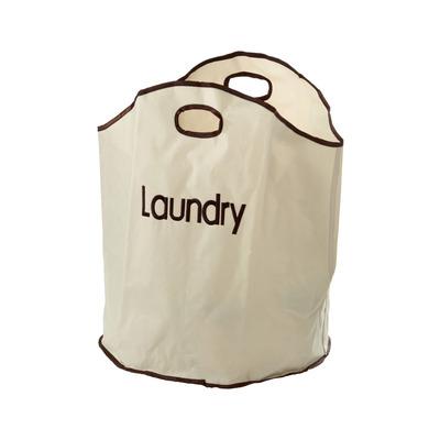 Wäschesack | Beige Polyester und Zwei Griffe