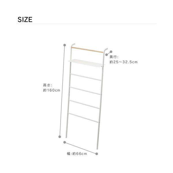 Leiterhänger breit mit Rack Tower | Schwarz