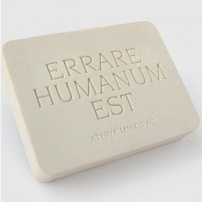 Errare Humanum Eraser   Set of 2