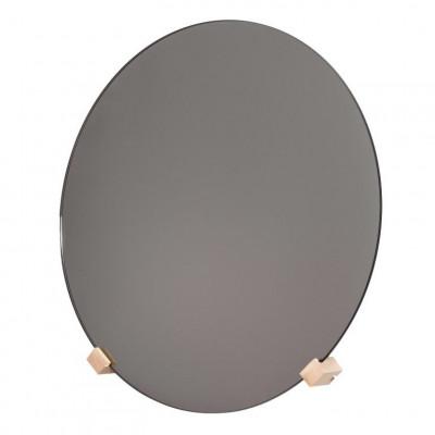 Reflector Mirror Grey D50   Hard Maple Wood