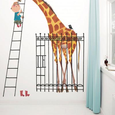 Wallpaper Stories | Giant Giraffe