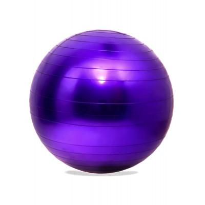 Gymnastikball 75 cm   Lila