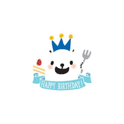 Alles Gute zum Geburtstag! 2er-Set