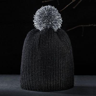 Hat with Reflective PomPom | Black