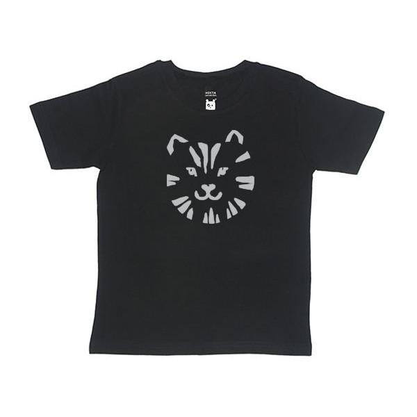 T-Shirt for Kids | Tiger Black