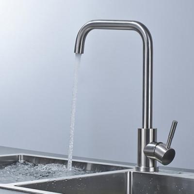 Wasserhahn Gerade Orlando | Rostfreier Stahl