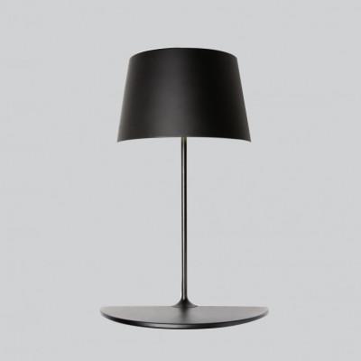Wall Lamp Half Illusion | Black