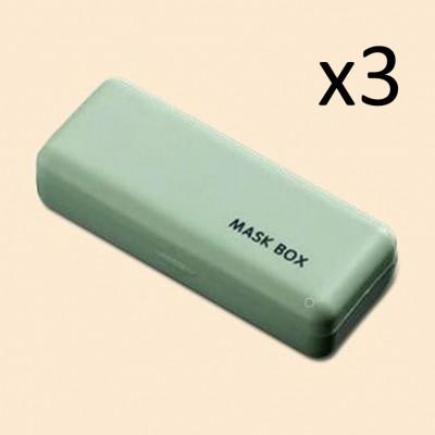 3er-Set Maskenbox | Olivgrün