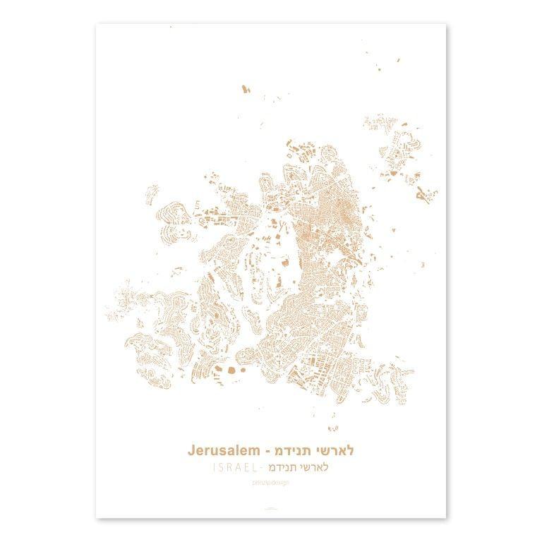 Jerusalem   White