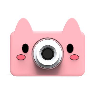Digitalkamera für Kinder 24 MP | Schwein
