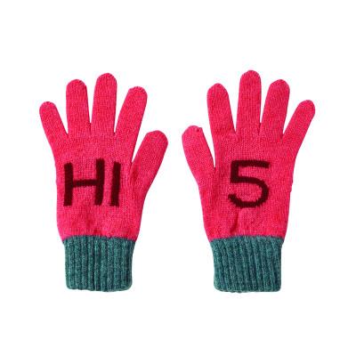Handschuhe Kinder | Hi 5