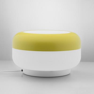 Corona Tischleuchte   Gelb
