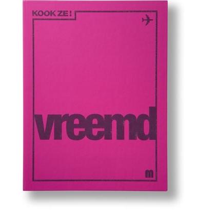 KOOK ZE! BOX | Nederlands