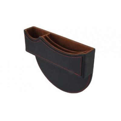 Car Seat Storage Box | Black