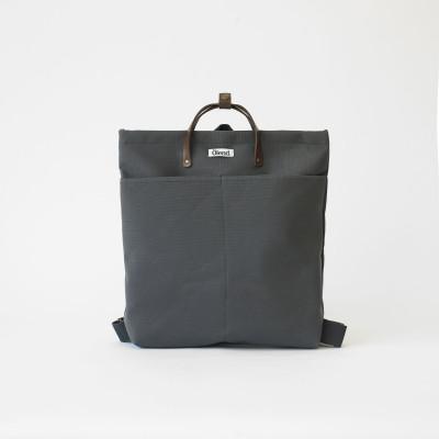 Lia Backpack | Grey