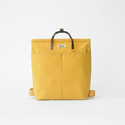 Lia Backpack | Mustard