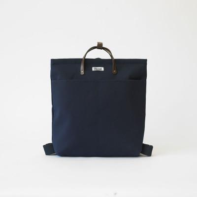 Lia Backpack | Navy