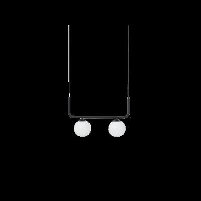 Pendant Lamp Catkin 2 | Black