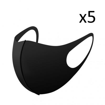 Waschbare Gesichtsmaske 5er-Set | Schwarz