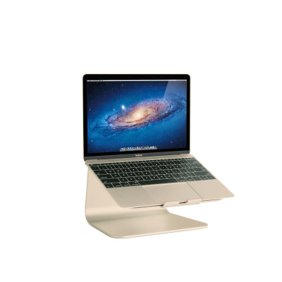 MacBook Stand mStand | Gold