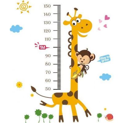 Aufkleber Giraffe Kidmeter
