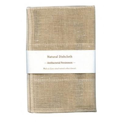Geschirrtuch Natural Satz von 3   Natürliche Kaki