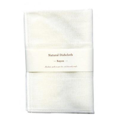 Geschirrtuch Natural Set of 3   Natural Rayon