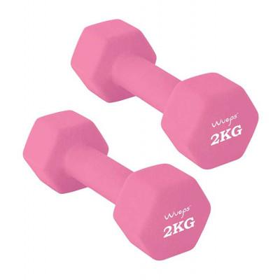 2er-Set Neopren Kurzhanteln 2 kg | Pink