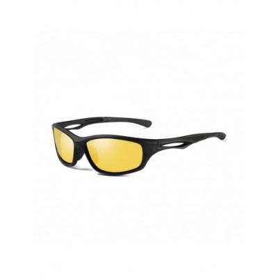 Sonnenbrille Silverstone | Gelb
