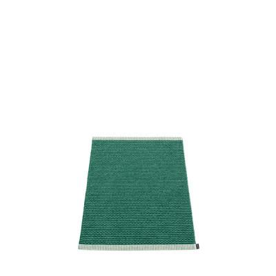 Teppich Mono | Dunkelgrün-Jade