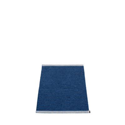 Teppich Mono   Dunkelblau-Denim
