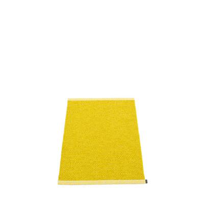 Teppich Mono   Senf-Zitrone