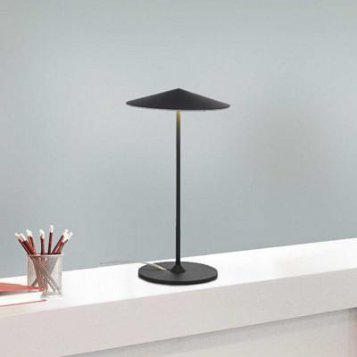 Tischlampe Ø 20 cm | Schwarz