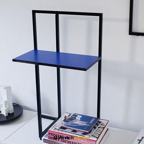 Piet Folding Side Table
