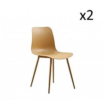 Stühle Polaris 2er-Set   Braun