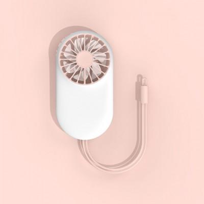 Mini Portable Fan   White