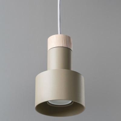 Deckenlampe Radius | Kieselgrau