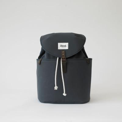 Sienna Backpack | Grey