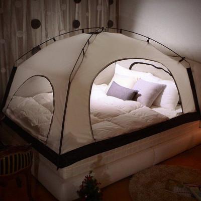 Indoor Tent | White