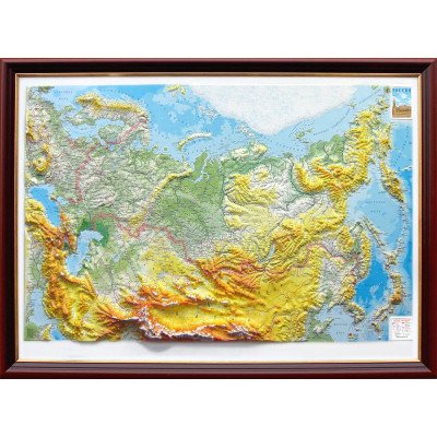 Decorative 3D Map with Panorama Effect   Russia + Neighbouring Countries