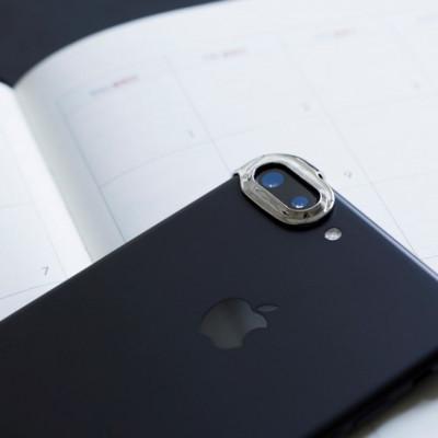 Rmour Lens Guard | iPhone 7 Plus
