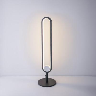 Tischlampe Scoop   Schwarz