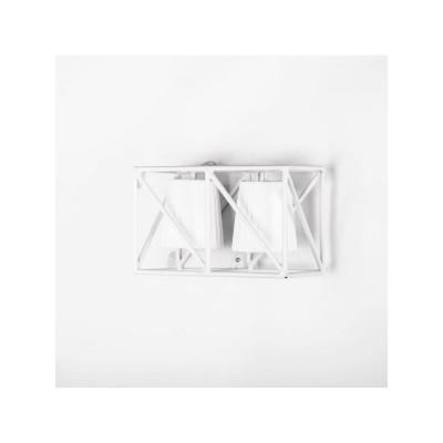 Multilamp | Wandleuchte-Weiß