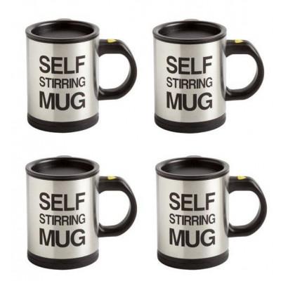 Self Stirring Mug | Set Of 4