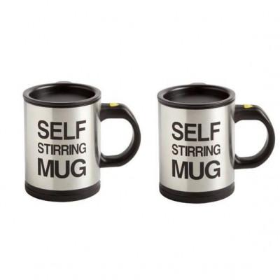 Self Stirring Mug | Set Of 2
