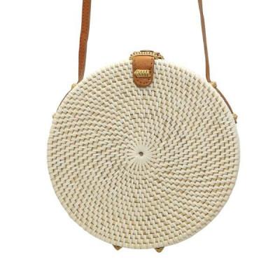 Rattan Handbag | White