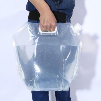 Faltbarer Wasserbeutel | Weiß
