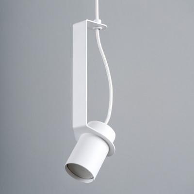 Deckenlampe Toptop | Weiß